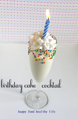 Birthday Cake Cocktail