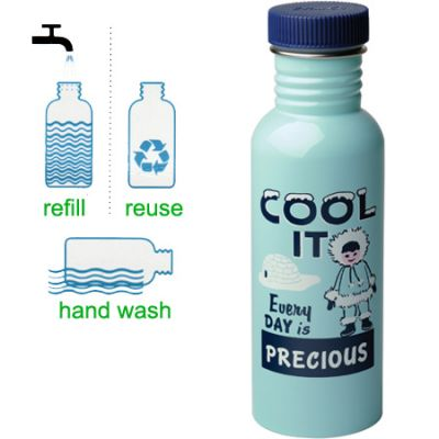 COOL IT WATER BOTTLE - http://www.perpetualkid.com/index.asp?PageAction=VIEWPROD&ProdID=3488&dc=bakespace