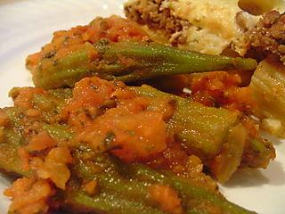 Greek Style Okra or Green Beans