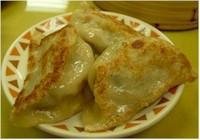 Steamed Shrimp Dumplings (Dim Sum)