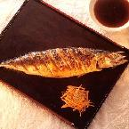 Salt-grilled Mackerel