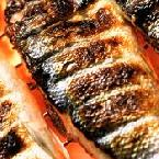 Grilled Milk Fish