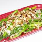 Image of Asparagus With Sliced Almonds And Parmesan Cheese, Bakespace